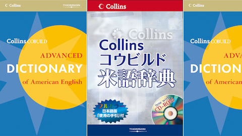 Collins COBUILD Advanced Dictionary of American English, All English