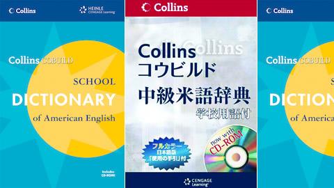 Collins COBUILD School Dictionary of American English