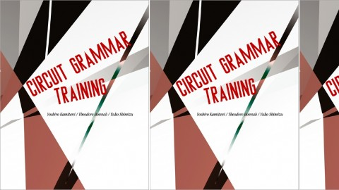 Circuit Grammar Training - 基本英文法の集中演習