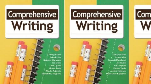 Comprehensive Writing - ライティング総合マスター
