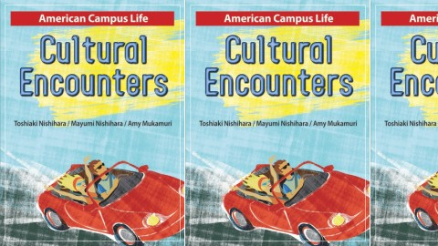 Cultural Encounters