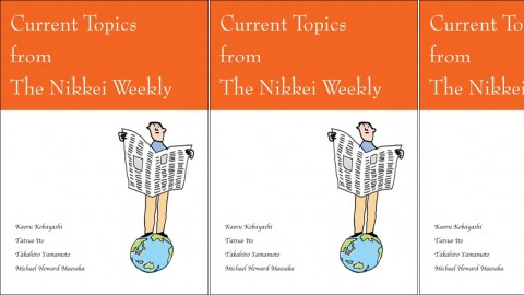 Current Topics from the Nikkei Weekly