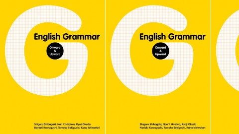 English Grammar: Onward & Upward