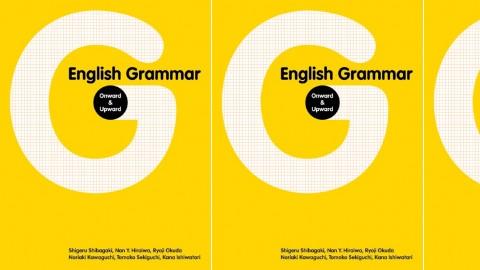 English Grammar: Onward & Upward