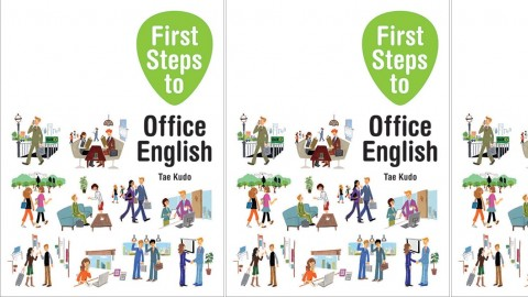 First Steps to Office English