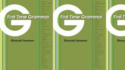 First Time Grammar