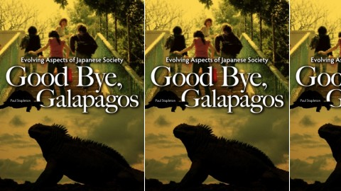 Good Bye, Galapagos - Evolving Aspects of Japanese Society