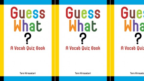 Guess What?: Vocab Quiz Book