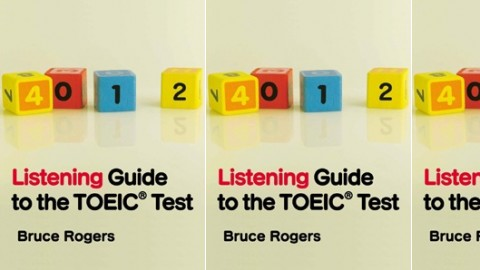 Listening Guide to the TOEIC® Test