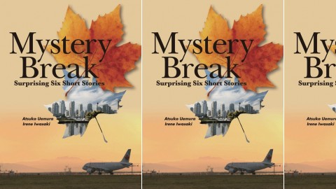 Mystery Break - Surprising Six Short Stories