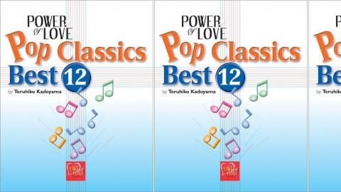 Power of Love -Pop Classics Best 12-