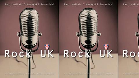 Rock UK