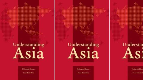 Understanding Asia