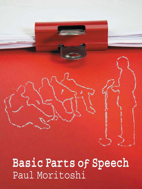 Basic Parts of Speech  - A Beginner's Guide to Writing and Giving Speeches and Presentations