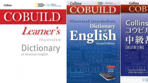 Collins COBUILD Illustrated Intermediate Dictionary of English  - Second Edition