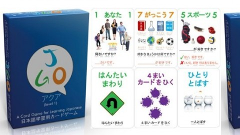 AGO Phonics Card Games: 1st Edition