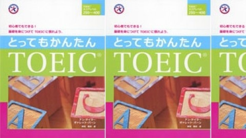 Very Easy TOEIC? Second Edition