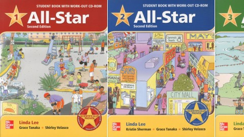 All-Star (2nd Edition)