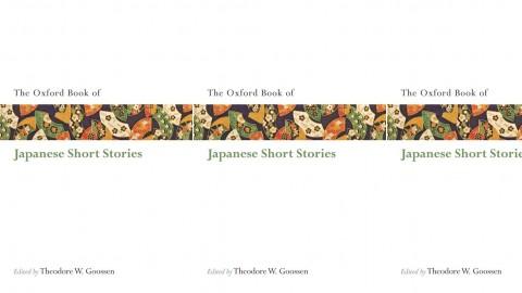 Oxford Books of Prose & Verse