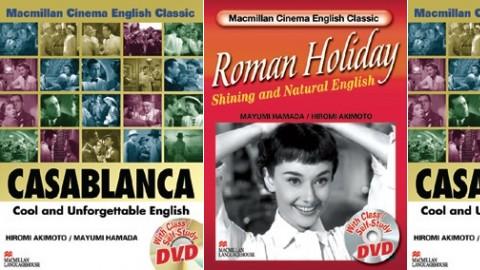 Macmillan Cinema English Classic - 名作映画で英語を学ぶ