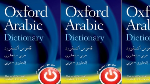 Oxford None-English Dictionaries