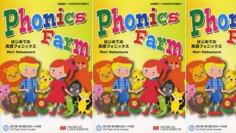 はじめての英語フォニックス - Phonics Farm
