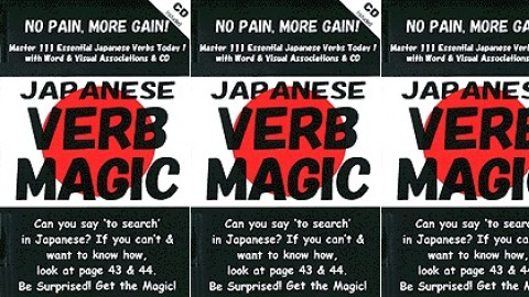 Japanese Verb Magic