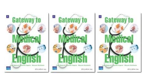 Gateway to Medical English