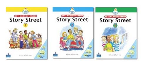 Story Street Audio CD Pack Step 1