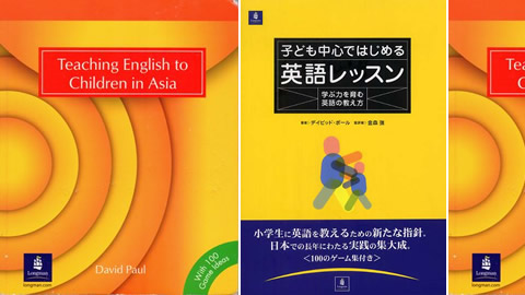 Teaching English to Children in Asia