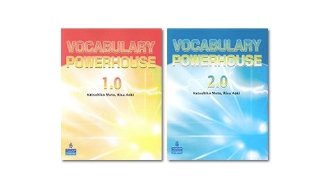 Vocabulary Powerhouse 1.0