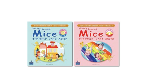 Shared Reading Mice Audio Pack
