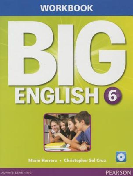 Starlight 11: workbook / английский язык