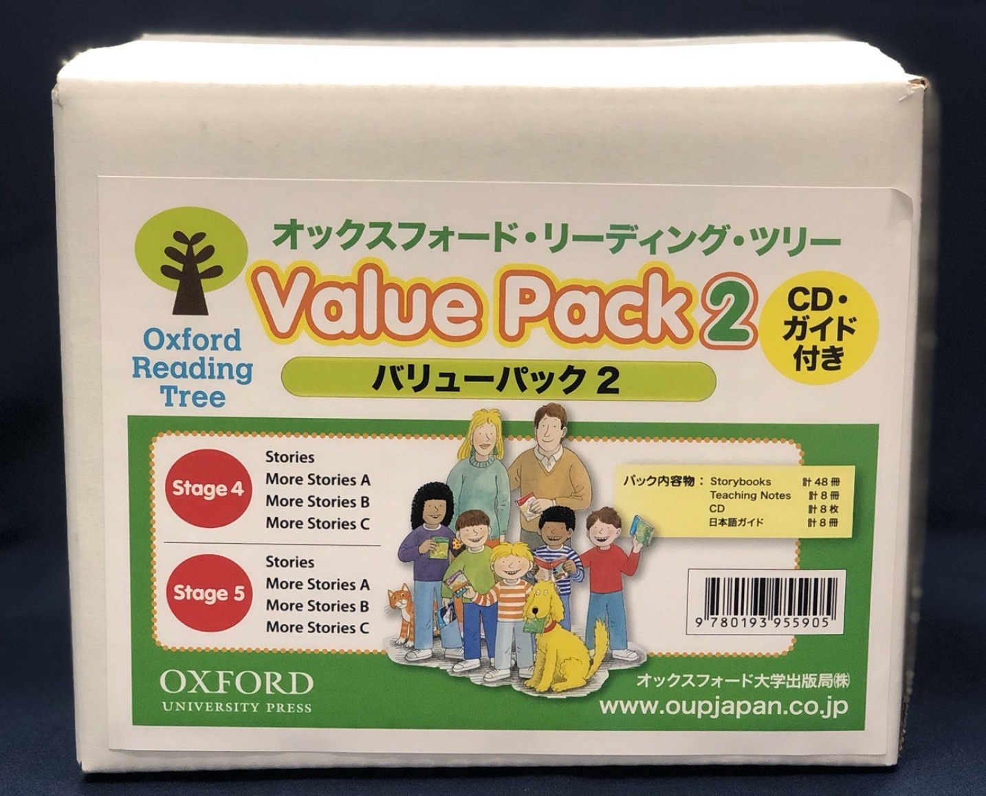 Oxford Reading Tree: Trunk Packs, Value Packs, Tadoku Pack