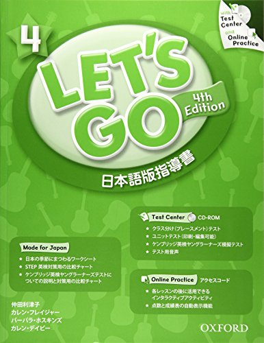Let's Go (Fourth Edition)