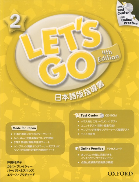 Let's Go (Fourth Edition)<br />