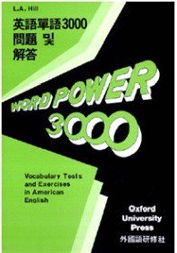Word Power 3000