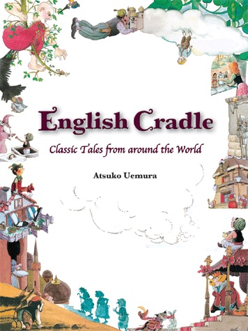 English Cradle - Classic Tales from around the World