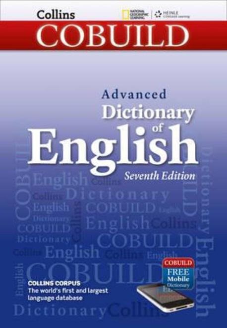 Collins COBUILD Advanced Dictionary of English  - Seventh Edition