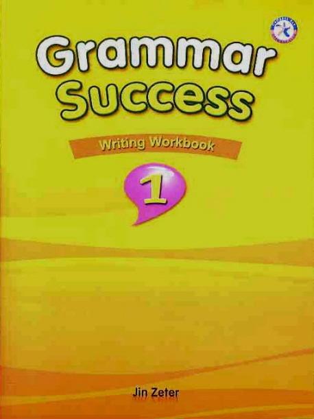 Grammar Success