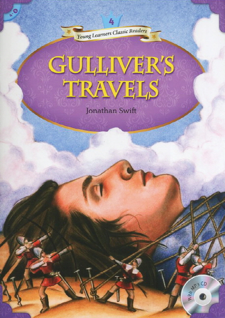 the main purpose of book iv in gullivers travels Perceptions of satire in gulliver's travels in 1726, jonathan swift published a book for english readers (iiv48) of course, to gulliver.