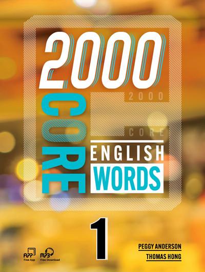 2000 Core English Words