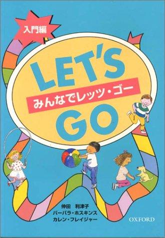 Minnade Let's Go Starter