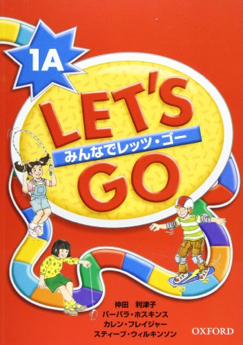 Minna de Let's Go 1A