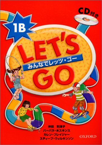Minna de Let's Go 1B