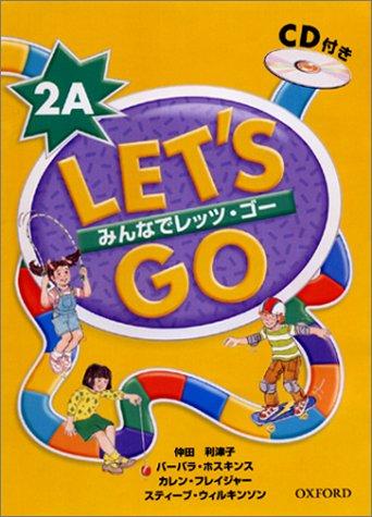 Minna de Let's Go 2A