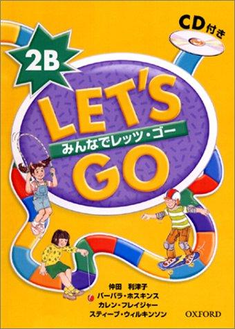 Minna de Let's Go 2B