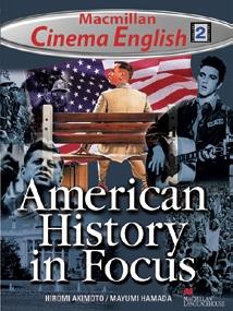Macmillan Cinema English