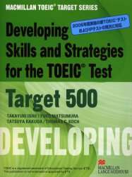 Developing Skills and Strategies for the TOEIC Test
