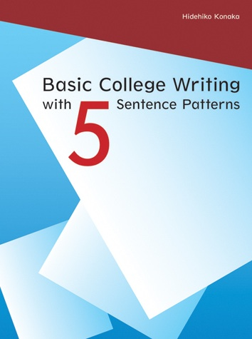 essays in patterns for college writing During their long collaboration, laurie kirszner and stephen mandell have written a number of best-selling college texts for bedford/st martin's, including patterns for college writing, foundations first, writing first, focus on writing, and, most recently, practical argument.